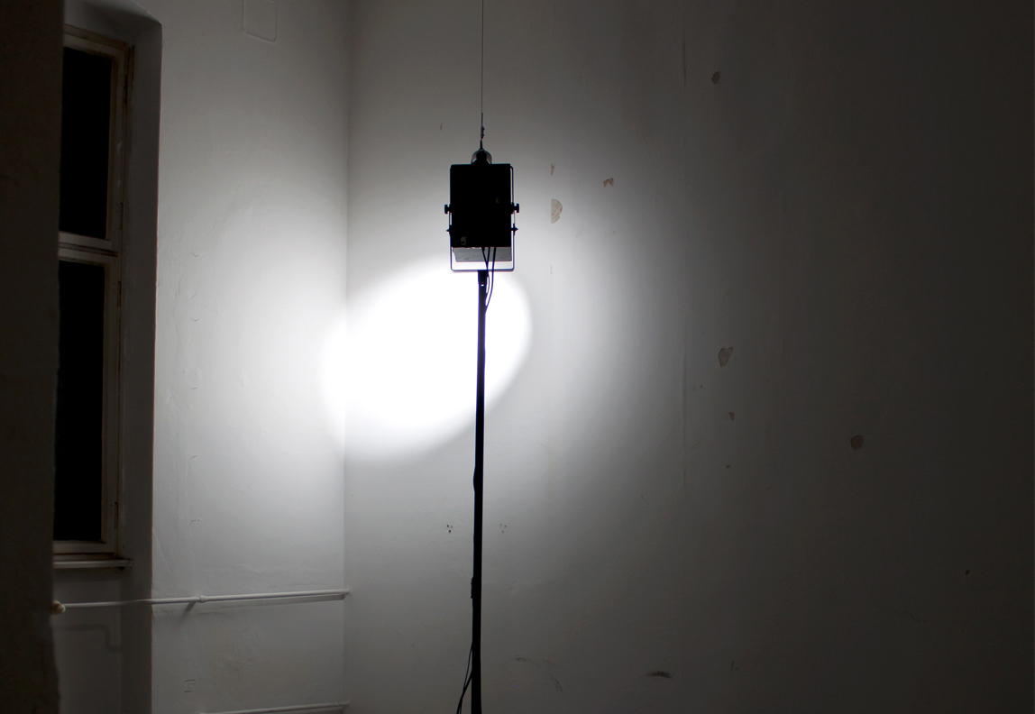 Die akustische Erforschung des Raumes Nr.1