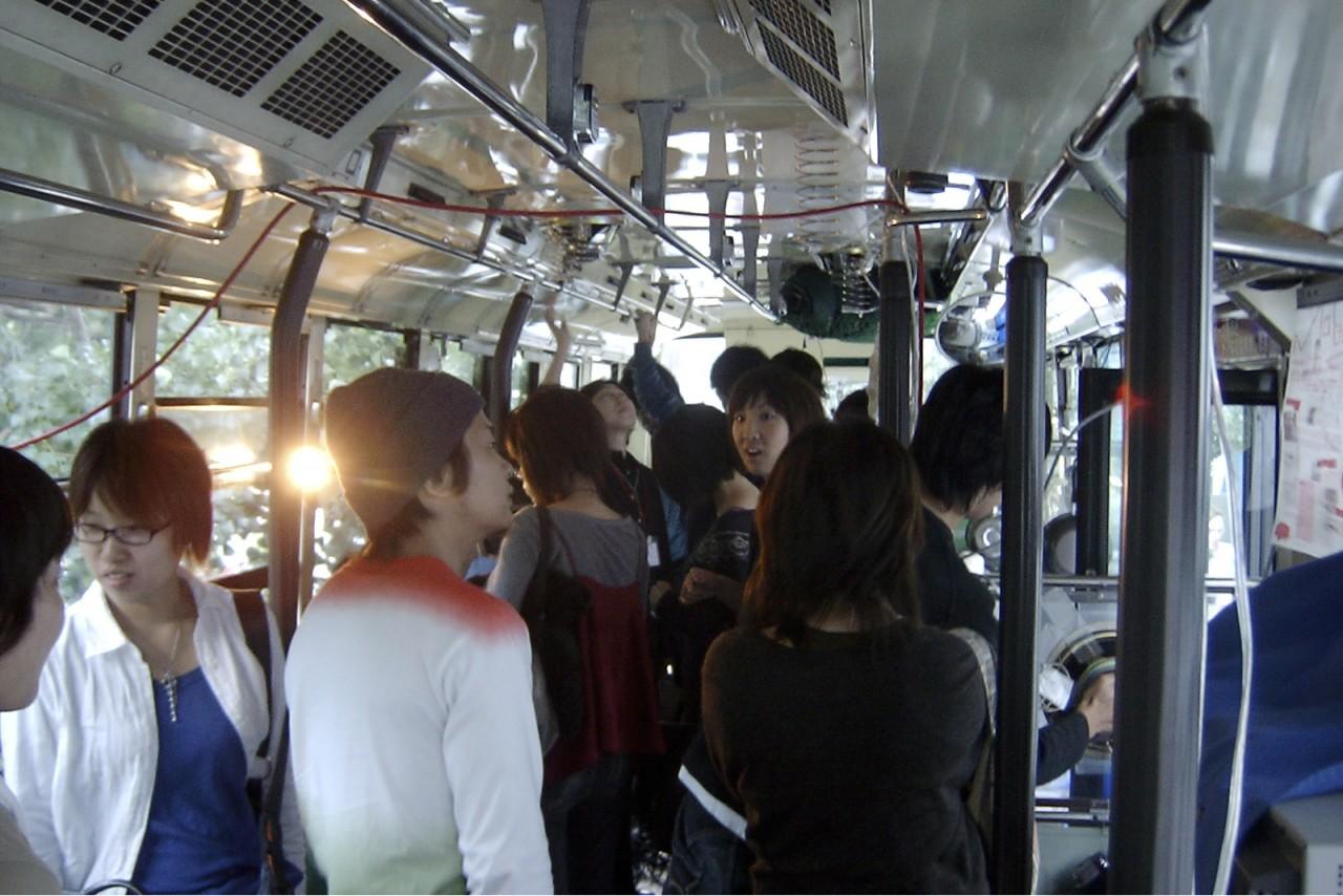 Feedback, Bus